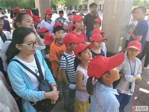 大港街儿童志愿者到大港公园捡拾垃圾