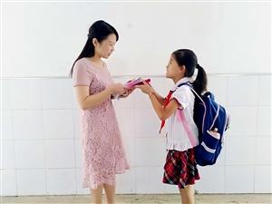 教师节到来!枝江市团结路小学学生暖心礼物谢师恩