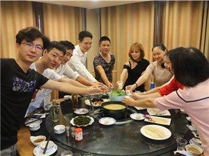 潢川在线第二期试吃团―毋米粥养生火锅