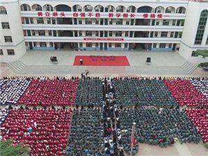 合阳县城关中学隆重举行第34个教师节庆典暨2018秋季开学典礼