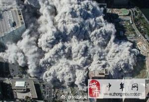 """那年今日-【""""9.11""""事件17周年】"""