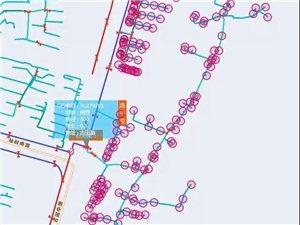 紧急停水通知:这些地方今天停水,请大家相互转告!