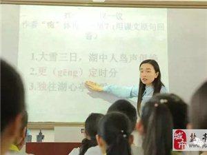 盐亭县庆祝第34个教师节大会暨颁奖典礼在新区电影院隆重举行
