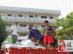 澳门网上投注游戏县265吨秸秆腐熟剂免费发放给农民