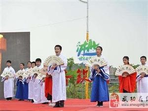 举办武功县庆祝改革开放40周年暨第六届陕西省阅读文化节诵读大赛的公告