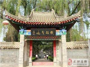 【武功古城】中国农民丰收节丨盘点这些千年农具,你认识几个?