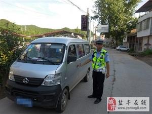 交警大队富驿中队持续开展农村面包车交通违法行为专项整治