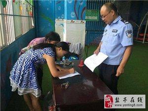 交警大队深入辖区幼儿园开展安全检查工作