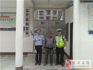 交警大队直属中队依法行政拘留一名二次酒驾摩托车人员