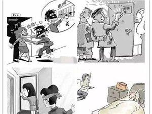 在短短数小时侦破1起入室抢劫案,并抓获归案,为寻乌公安点赞!