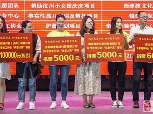 """积小善,成大爱,国中物流助力手拉手公益""""江东大妈""""项目"""