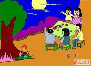 """【绿野书院】《关中纪事》之十六・《乡味""""中秋""""》"""