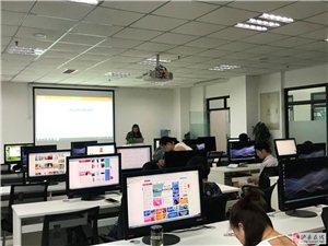 电商创业培训在电商产业园培训室举行