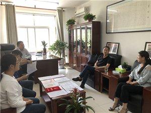 渭南团市委来合督导共青团改革工作