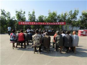 合阳县城关街道鹅毛村包联部门军干所干部心系精准脱贫攻坚战