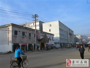 一段清晰又模糊的时光  致与栾川这个小城的青春