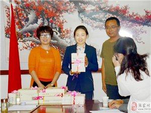 《张家川花儿研究》、《翰圆澄怀》出版发行