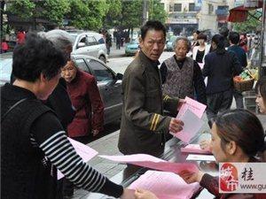《湖南省企业工资集体协商条例》5月1日正式施行