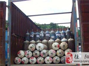 澳门网上投注游戏普通货车运输80个危险化学气瓶被查