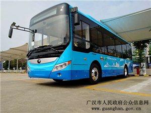 广汉:2路公交实时查询已上线,下周起13条公交线路全部实现实时查询