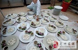 第六届大八公山旅游嘉年华暨中华豆腐文化欢乐汇9月16日盛大开幕