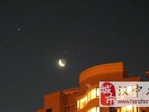 """14日晚""""木星合月"""":看""""大块头""""托举""""月姑娘"""""""