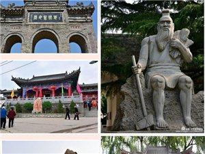 【武功古城】你了解武功古城吗?汉语 英语 介绍――党小成