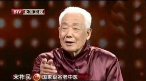 92岁老人血管竟好得像29岁,他说每周吃三次这道菜!