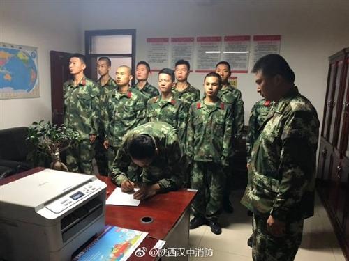 威尼斯人网上娱乐平台消防全体官兵纷纷请战赴灾区开展救援工作