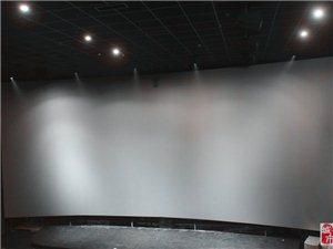 盐亭独一家!16米超大巨幕成功挂幕!吹响开业号角!极致体验近在眼前!