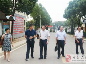安庆皖江中等专业学校秋季开学工作市级检查获好评
