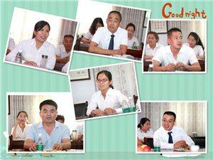 合阳县教研室开展庆祝教师节系列活动