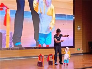 合阳提线木偶戏参加第五届丝绸之路国际艺术节
