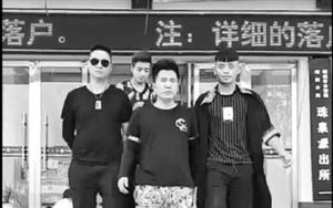 昭阳区网民以派出所为背景拍摄视频寻衅滋事被行拘