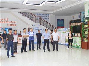 广西恭城县人大常委会副主任率队到白沙县调研电子商务发展情况