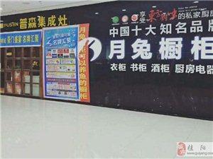 澳门网上投注游戏湘南国际建材城,特大福利来了