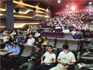 澳门威尼斯人游戏网站县政法系统集中观看电影《李学生》