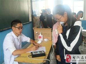 安庆皖江中等专业学校新生体检工作顺利进行