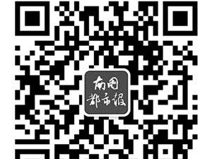 第二届东方黎锦旗袍佳人大赛启动