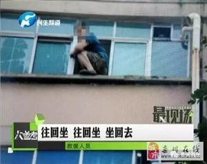 泪崩!老人因担心女儿远嫁竟跳下7楼身亡,栾川人都看看!