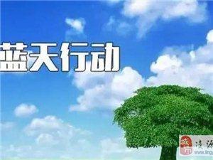 """【依法封堵人行步道排烟口,""""蓝天行动""""第三阶段工作正式启动】"""