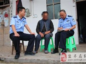 王止柱教导员一行到黄溪乡龙门村走访贫困家庭