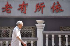 中国退休人员现状,写的太真实了!一分钟看哭百万人...中老年必看!