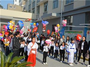 """合阳县城关第二小学举行一年级新生""""入学礼""""仪式"""