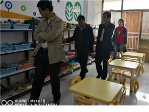 县政协委员来新华幼儿园视察工作