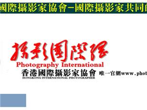 �z影���H�W-���H�盟�z影家�f��官�Wwww.photo-china.cn