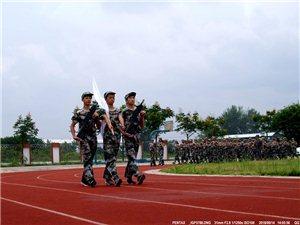 """9月14日下午,广汉雒城三中在城北民兵训练中心举行军训""""大阅兵"""""""