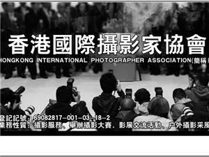 香港���H�z影家�f��HIPA�介 www.photo-china.cn
