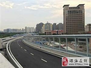 湖南郴州顶部弧形公路声屏障技术先进