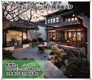 【湖州】吴兴【融创-霅溪桃源】—很乡村,很现代,很田园,很纯净